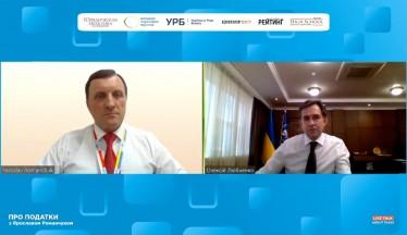 Олексій Любченко: Ризикові підприємства знаходяться під посиленим моніторингом